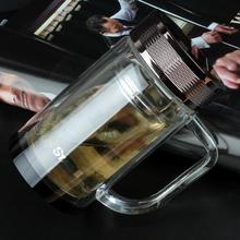 Glas Trinkflasche Neue Kreative Oval High-Grade Wasserflasche Teetasse Doppelschicht Chinesischen Kaffeetasse tazas de cafe creativas