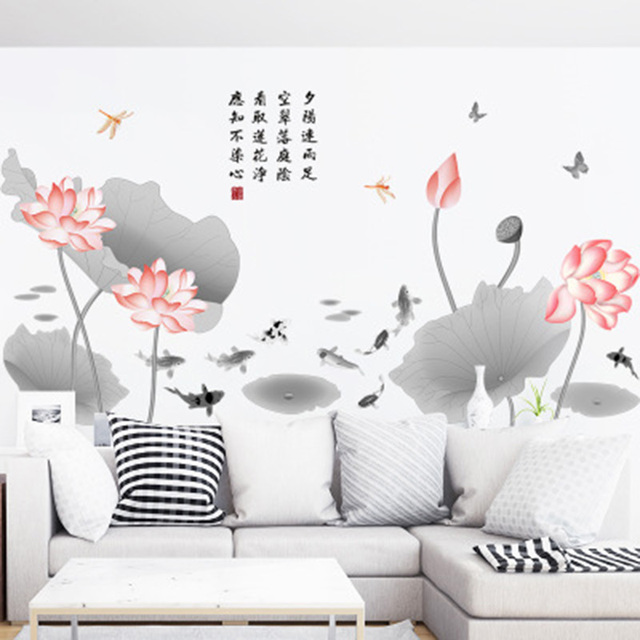 Chinese Style Pool Lotus Fish Erfly Dragonfly Wall Stickers Menghaoran Poet Quote Graphic Poster Home