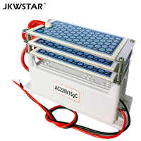 220V 15 gg/h 5 gg/h generador de ozono purificador de aire doméstico Ozonizador limpiador de aire 3 capas máquina de ozono esterilización