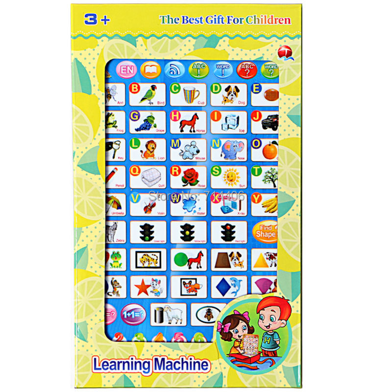 Educational ipad children learn prière jouer photo arabe alphabet mots fun