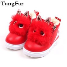 Winter New Girls's Thickening Fur Snow Boots Velvet Side Zipper Pearl Ankle Bota Menina Size 21-30 Cotton Shoes For Kids(China)