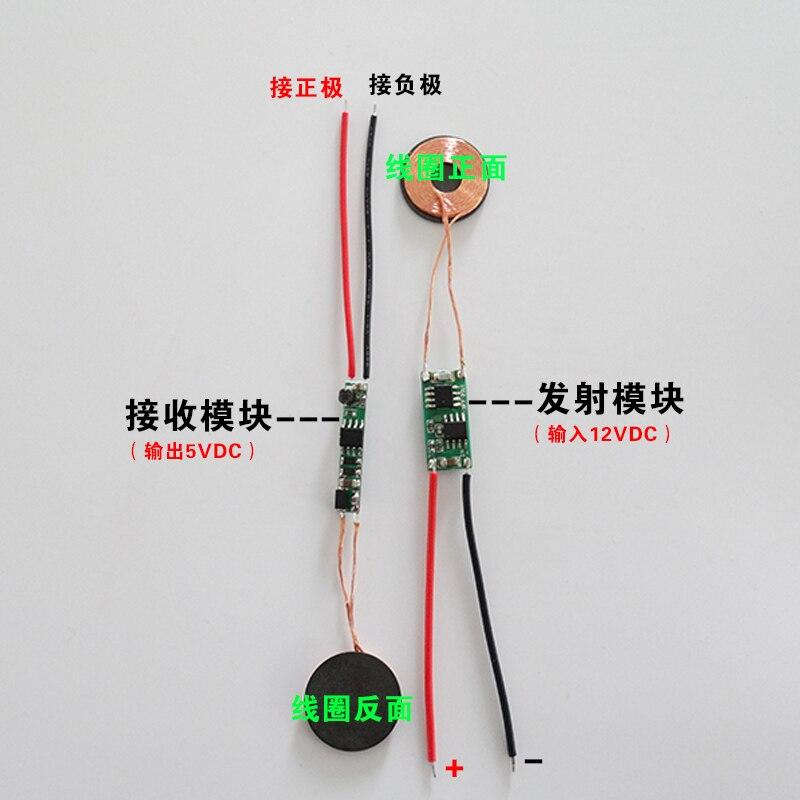На схеме большой ток изоляции магнитный чип Беспроводной Питание модуль/Перезаряжаемые pcba модуль