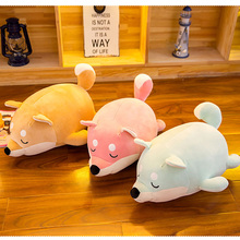 25 cm Shiba Inu Dog Plush Toy Animal Dolls For Children High Quality Soft Down Cotton Baby Animals