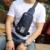 Novo SENHOR dos homens Pacote Peito Casuais Sacos de Estilo Único Saco Crossbody Pacote de Cintura Cintura Sacos de Grande Capacidade À Prova D' Água Nylon ShoulderStrap