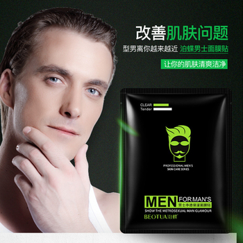 Men Aloe Facial Mask Skin Care Moisturizing Facial Mask Anti Wrinkle Whitening Nourishing Facial Mask