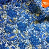 complex luxury lace fabric voile lace high quality fabric 3D leaf sewing Blue Italy sale cotton laces yarn tulle embroidery