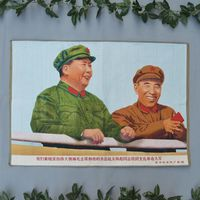 Antique and old brocade paintings, silk exquisite embroidery paintings, Chairman Mao of Cultural Revolution and Lin Biao parade