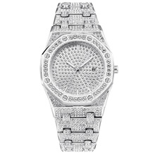 Часы наручные мужские кварцевые в стиле хип хоп, серебристые, 2019