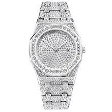 古典的なヒップホップブリンブリンダイヤモンド男性腕時計アイスアウト高級メンズクォーツ時計シルバー鋼ビジネス腕時計 zegarek damski 2019