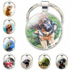 Брелок для милой собаки, стеклянный купол для фото собаки, металлический брелок для влюбленных собак, подарки для мужчин и женщин, модные юв...