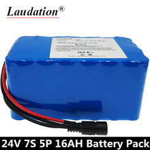 Laudation 24V lithium ion battery 16Ah electric bicycle 29.4V 16000mAh 15A BMS 250W 350W 18650 wheelchair battery pack varicore 24v 10a 6s5p 18650 battery electric bicycle battery bicycle lithium battery 25 2v electric lithium ion battery pack