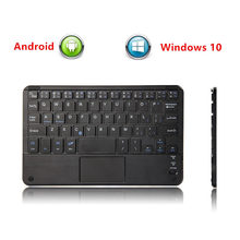 Bluetooth Keyboard For Huawei MediaPad M3 M1 8.0 Tablet PC BTV-W09 BTV-DL09 Wireless keyboard Android Windows Touch Pad Case