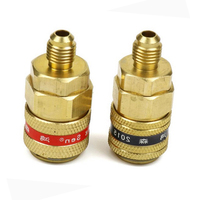 1 Pair High / Low Pressure Side Quick Coupler Brass Connector Adapter Manifold Conversion Kit For Car A/C Systems 1/4 SAE R134a