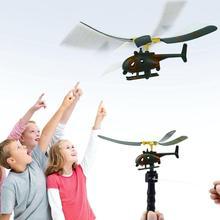 セット航空モデルヘリコプターハンドルプルヘリコプター飛行機屋外をプレイ子供のためのおもちゃドローン子供の日のプレゼント初心者 1