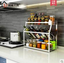 Kitchen condiment shelf household countertop oil, salt, soy sauce and vinegar bottle