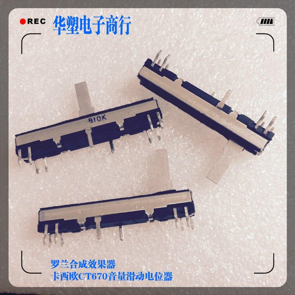Для синтезатора Roland Casio, переключатель клавиатуры CT670 4,5 см, 45 мм, регулировка громкости, потенциометр скольжения B10K Double