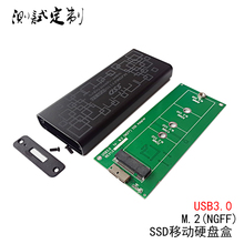 M2NGFF card reader mobile hard disk SSD solid state card reader M2SATA read disk drive hard disk solid state