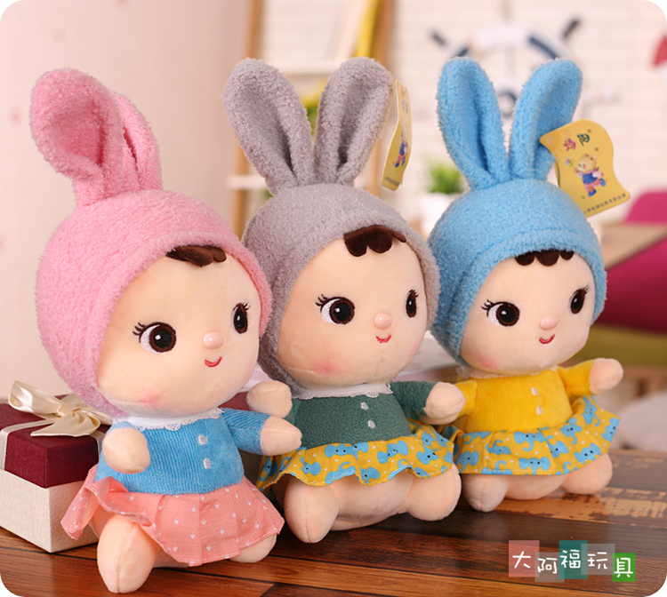 30cm New Staffed Cute Girl Rabbit Cartoon Plush Toy Doll Soft Good Quanlity PPT Cotton Kid Gift Lover Gift Free Shipping A-47
