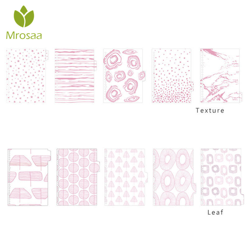 Newest 5 Sheets/Pack PVC A5/A6 Loose Leaf Index Paper Category Page Leaf Texture Separator Separation Divider Page for Notebook контейнер для пищевых продуктов martika цвет сиреневый 8 л
