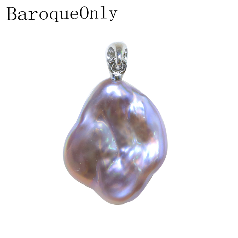 BaroqueOnly Purple Petal Baroque Pearl Pendant Big Size Irregular Freshwater Pearl Mixed Color Necklace Pendant Fine Jewelry PE