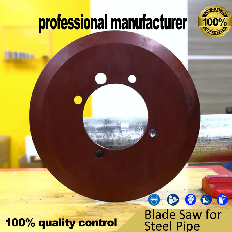 1pc HSSDM05/M2 made 250/275/300*32 mm TIN coating HSS saw blades for cutting steel/ SS steel/ Metal etc - 3