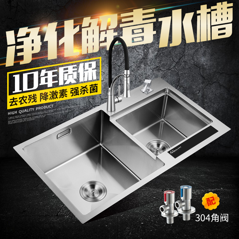 Kitchen 304 Stainless Steel Fruit And Vegetable Purifier Automatic Household Fruit And Vegetable Detoxification Machine Sink