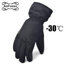 Лыжные сноубордические перчатки. Унисекс ветрозащитные водонепроницаемые дышащие зимние теплые перчатки для катания на лыжах, велоспорта, снежных плюшевых перчаток, S-XXL