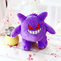 Animation Lovely small Pocket Monster Plush Toys Cartoon Pocket Monster Doll Buddies Gengar Doll For Boys Girls Birthday Gift