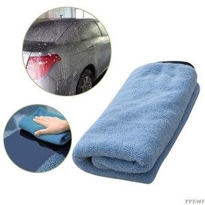 Image 2 - Large Microfiber Drying Towel Car Cleaning Cloths Cloth Auto Care 90x60cm Blue Car Wash Maintenance Kit