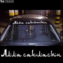 Tri Mishki HZX823 #60*8cm Alla Saklasyn autocollant de voiture musulman