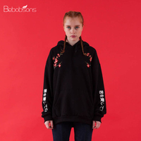 Women Autumn Winter Korean Fashion College Wind Hooded Plum Japanese Embroidery Big Pockets Fleece Thick Loose