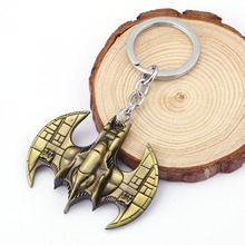 Batman Fighter Plane Model Alloy Keychain