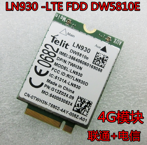 TELIT LN930 LTE FDD DW5810e 4G Wireless LTE Mobile WWAN Network Card For DELL