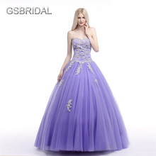 GSBRIDAL Off the Shoulder Sweetheart Lace Appliques A Line Quinceanera Dresses