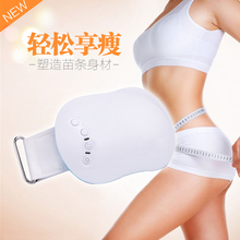 Electric Abdominal AB Gymnic GYM X2 Slimming Vibrating Fitness Slimmer Massager Belt Exerciser Muscle Stimulator Fat Burner