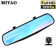 лучшая цена Car Dvr Camera Rearview Mirror Digital Video Recorder Night Vision Auto Camcorder Dash Cam HD 1080P Dual Len Registrator Dashcam