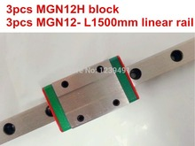Kossel Mini MGN12 12mm miniature linear rail slide = 3pcs 12mm L-1500mm rail+3pcs MGN12H carriage for X Y Z axis kossel mini for 12mm linear guide mgn12 l 300mm linear rail mgn12c long linear carriage for cnc x y z axis 3d printer part