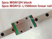 12mm Y = rail+3pcs