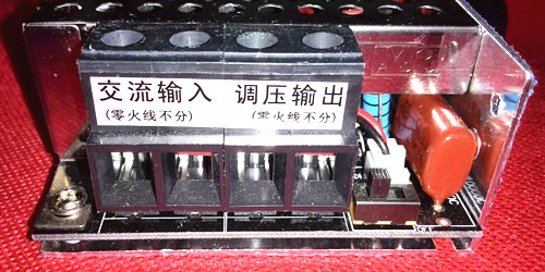 10000 Вт тиристорный супер высокая мощность стабилизатор электронный/двигатель/управление двигателем/контроль температуры скорость