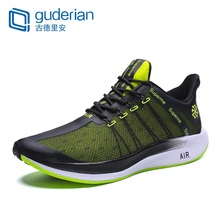 GUDERIAN Designer Sneakers Breathable Casual Shoes For Men Lace-Up Lightweight Mens Fashion Tenis Masculino Soulier Homme