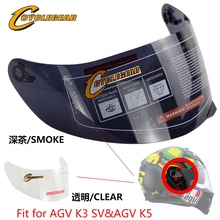 4 Colors Motorcycle Helmet Visor Fitting For AGV K5&AGV K3 SV&Cyclegear 902&CG316 Accessories&Parts