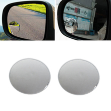 1 Pair Frameless Wide Angle Round Convex Blind Spot Rearview Mirror