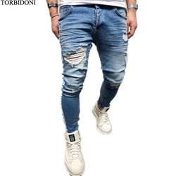 Gloria Jeans Для мужчин хип-хоп отверстие джинсы Ковбой рваные узкие брюки Модные Узкие Джинсовые бегунов Для мужчин s джинсы Calca Masculina