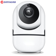DiFang 2018 720P Small Mini Indoor Home Security WiFi IP Camera Wireless Surveillance Camera Night Vision CCTV Camera Portable