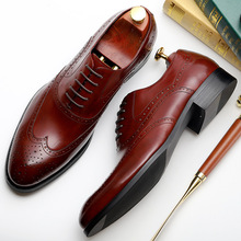 QYFCIOUFU Genuine Cow Leather Vintage Brogue Shoes Men Fashion Carving Dress Shoes Oxfords Black Red Wine Lace-up Business Shoes