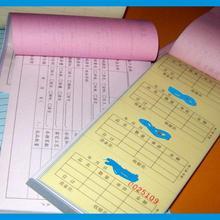Безуглеродная копировальная бумага книга