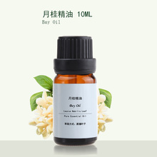 Pure essential oil bay laurel 10ml