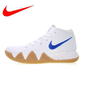 5a697950fa7a74 best top basketball shoes absorbing brands