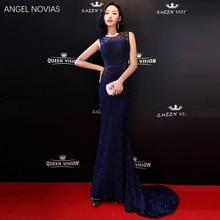 Long Mermaid Navy Blue Celebrity Dresses 2018 With Tail Beading Formal Evening Gown Vestido De Festa Longo Angel Novias