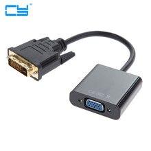 Ativo DVI-D 24 + 1 pinos Macho para VGA 15Pin Feminino HDTV Monitor de Conector do adaptador de Cabo para PC Placa De Vídeo De 1080